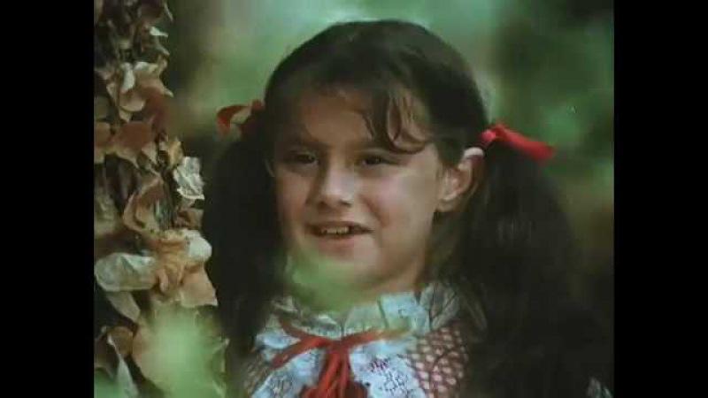 Королёк птичка певчая 1986 г. 1 серия