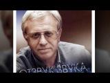 Авторская песня любимые Вадим Егоров   Верь   1995   Я вас люблю, мои дожди