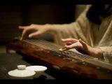 Chinese GuQin традиционная китайская музыка