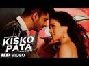 Kisko Pata Video Song Yash Wadali Ft. Waluscha De Sousa Latest Hindi Song 2017 T-Series