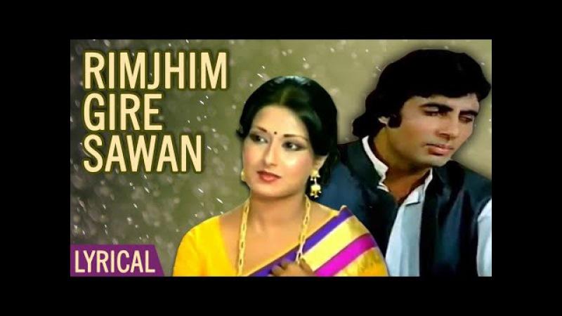 Rim Jhim Gire Sawan Full Song With Lyrics | Manzil | Kishore Kumar Hit Songs