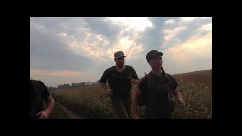 Дайдокай (Бийск). Марш-бросок на 15 км. 26.08.2017