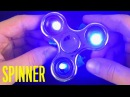 Hand Spinner Glow in the Dark DIY LED Fidget Spinner Toy - 3 ways to make