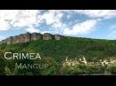 Мангуп кале Крым Mangup kale Crimea Winning a mountain top