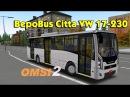 Автобус BepoBus Citta VW 17-230 для Omsi 2