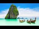 Тайские Мальдивы: Райский остров Ко-Липе в Тайланде