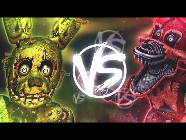 5 Ночей с Фредди фнаф битва - Спрингтрап против Фокси (Фнаф Анимация)