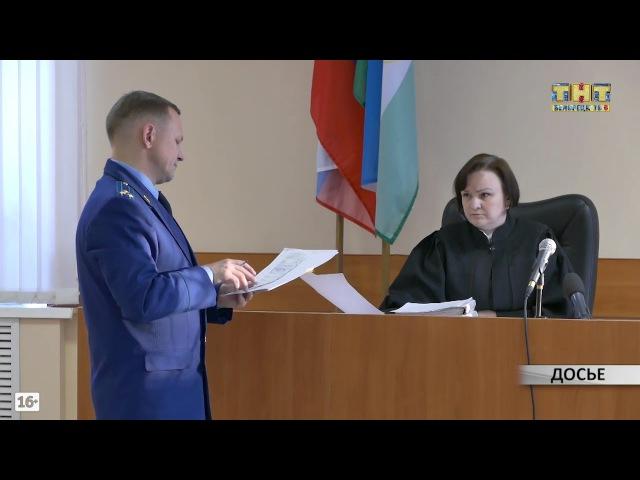 Закладчик наркотиков осужден к реальному сроку