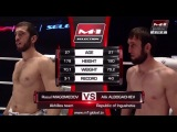 Расул Магомедов vs Алик Албогачиев, M-1 Challenge 89