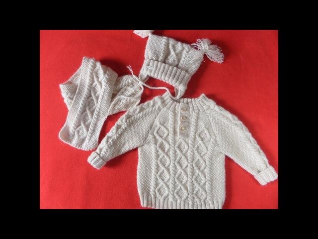 Реглан, шапка с ушками и шарф на ребенка 1 год. Вязание спицами.