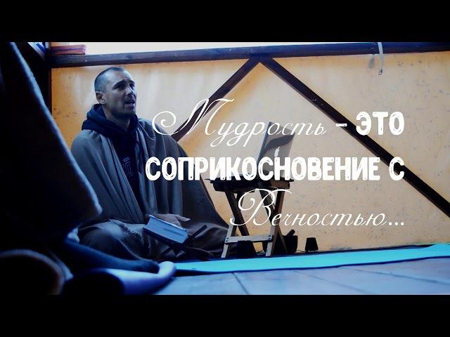 Ретрит «Перезагрузка Тишиной» - Роман Кочетов