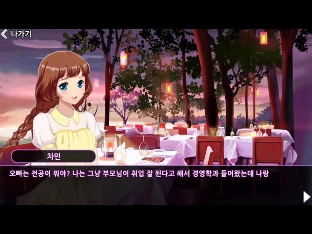 드리프트걸즈 홍보영상 2014 10 28
