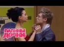 Папины дочки. 292 - 294 серии | Комедийный сериал (ситком) - СТС сериалы
