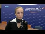 В«Аэрофлоте» рассказали обинциденте наборту самолета рейса Москва— Якутск. Новости. Первый канал