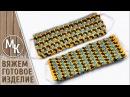 Как связать мочалку 2 в 1 жесткая и мягкая вязание крючком для начинающих МК видеоурок