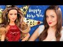 ПРОБЛЕМЫ ПОД ЮБКОЙ! Holiday Barbie 2017 Новогодняя Барби Обзор куклы Распаковка На Новый год