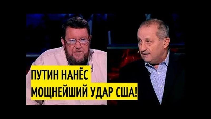 Аналитика высшей ПРОБЫ! Кедми и Сатановский о саммите в Сочи РФ медленно РАЗРЫВ ...