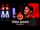 Sajjad Ali Tera Naam Coke Studio Season 10 Season Finale