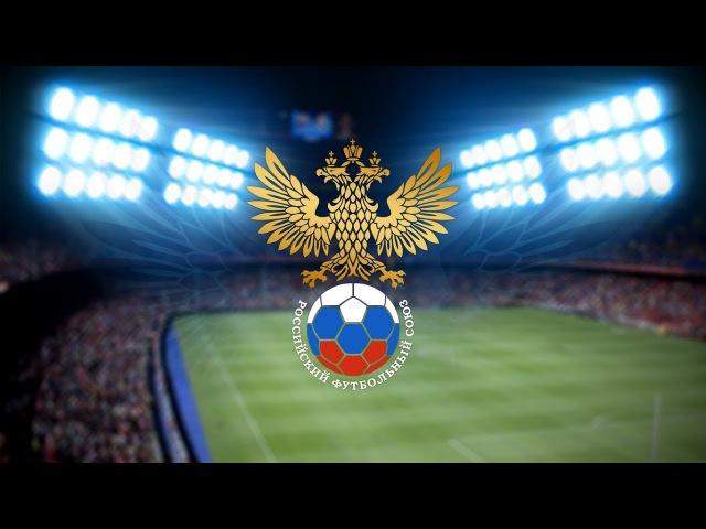 Урал и Западная Сибирь - Москва | Матч за 3 место