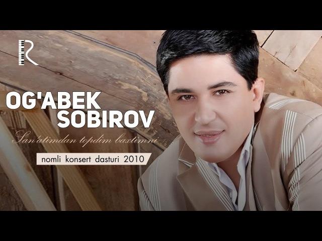 Og'abek Sobirov - San'atimdan topdim baxtimni nomli konsert dasturi 2010