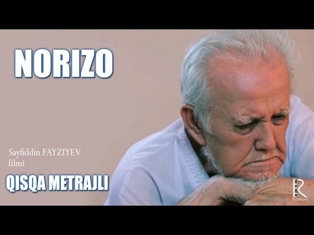 Norizo (qisqa metrajli film) | Норизо (киска метражли фильм)
