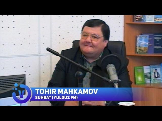 Tohir Mahkamov bilan suhbat (Yulduz FM da 2009)