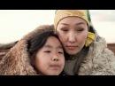 короткометражный документальный фильм Холын харгыда