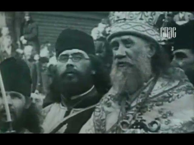Патриарх Тихон. ТК Спас