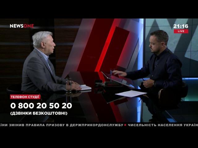 Ехануров: мы не должны добровольно отдавать нашу историю. Последствия 17.08.17