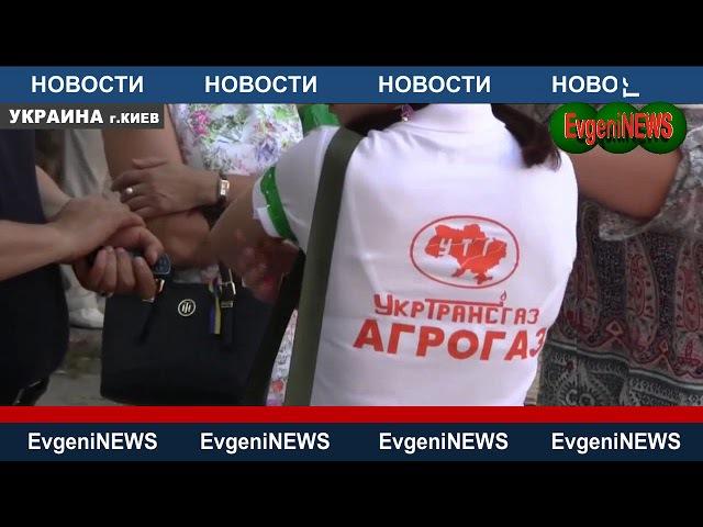 На Украине власти взялись за «Укртрансгаз», все базы отдыха Авакову, а специалис...