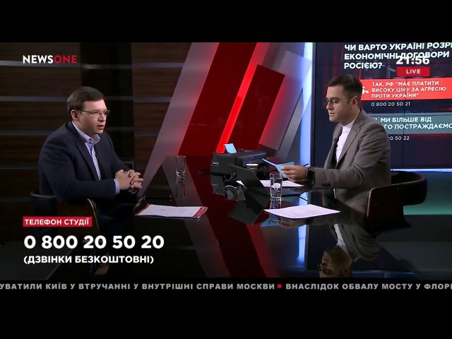 Евгений Мураев: Подробно о последствиях разрыва экономических отношений с Россией