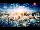 Зверское убийство. Битва экстрасенсов - Сезон 13 - Выпуск 3 - часть 2 - 23.03.2014