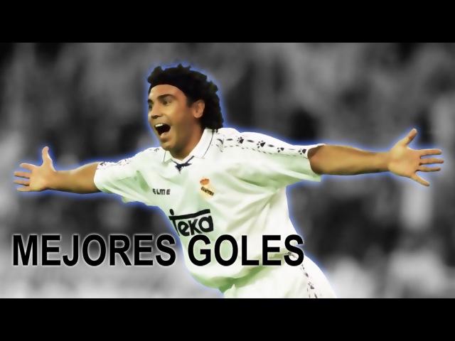 Hugo Sánchez ● El Mejor Jugador Mexicano de Toda La Historia ● Mejores Goles ● 2017