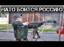 В Североатлантическом альянсе признали значительный рост военной мощи России.