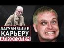 ФУТБОЛИСТЫ, ЗАГУБИВШИЕ СВОЮ КАРЬЕРУ АЛКОГОЛЕМ! ТОП 10 ПОРОЧНЫХ ФУТБОЛИСТОВ - GOAL24