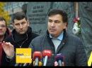 Саакашвили При ничтожном росте экономики в 1 5 2% Украина не сможет удержать Восток