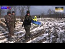 Уничтоженные позиции 128 Мукачевской горно пехотной бригады в районе Дебальцево