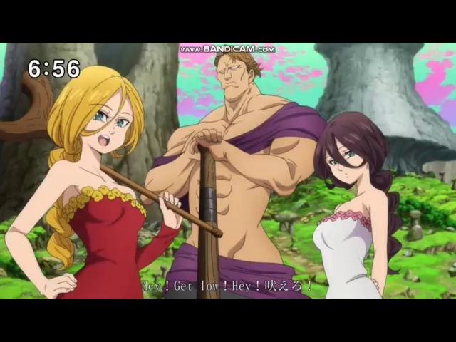 Семь смертных грехов сезон 2 опенинг 1 | Nanatsu no Taizai season 2 opening 1