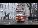 Трамвай Tatra Т3SU- трактир ,,Аннушка.