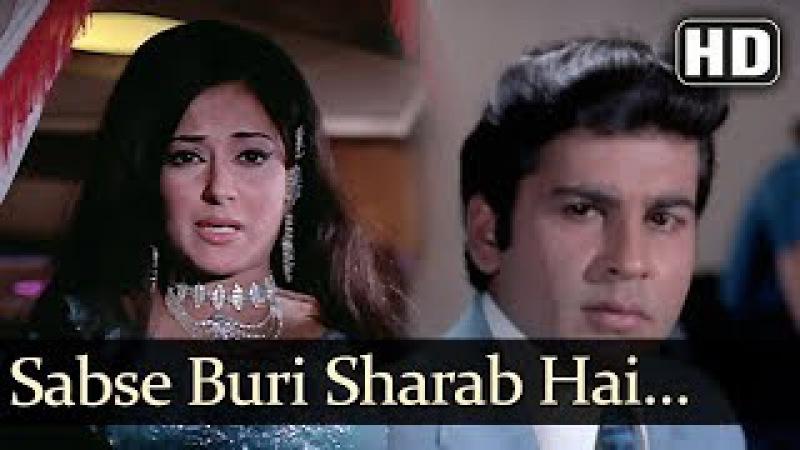 Sabse Buri Sharab Hai (HD) - Naatak Song - Vijay Arora - Moushumi Chatterjee - Lata Mangeshkar