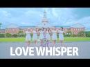Cover Dance GFRIEND LOVE WHISPER 여자친구 귀를 기울이면 @ ARTBEAT Dance Video