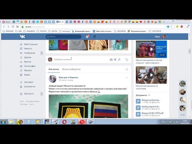 Как загрузить архив в ВК в альбом и создать ссылку на фото