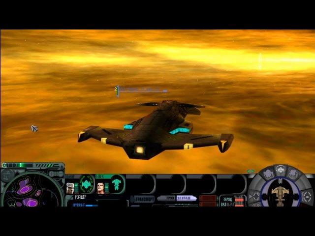 Star Trek: Тень Доминиона - прохождение - миссия 2-1 - Гонки с волками