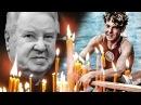 Вся Страна СКОРБИТ Умер ПЕРВЫЙ Советский Олимпийский Чемпион СССР Юрий ТЮКАЛОВ
