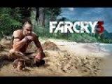 Far Cry 3 Часть 1Побег из Лагеря Вааса,Тренировка Воина и Захват Аванпоста!