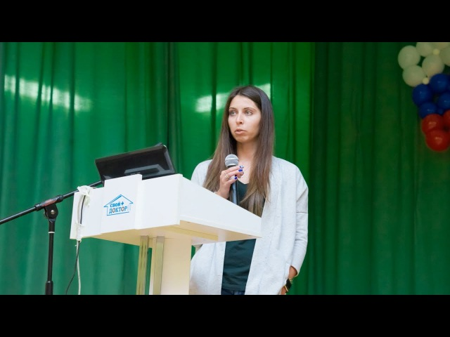 Конференция 2017.11.22 Докладчик Вайнберг-Озеранская Елизавета Александровна