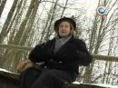 Дабраўляны Падарожжы Дылетанта