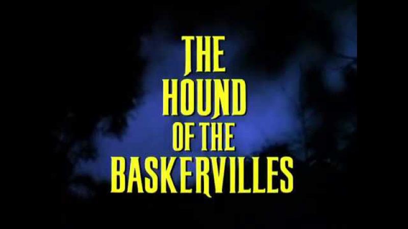 Собака Баскервилей (Англия, 1988)