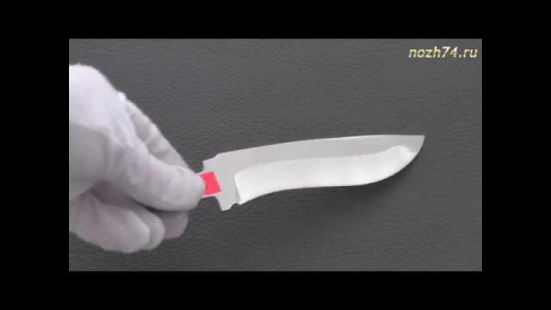 Клинок для ножа Морской волк (95Х18) - nozh74.ru