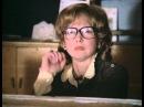 Полеты во сне и наяву (фильм 1983)
